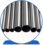 Duplex Steel Pipes Suppliers Exporters and Stockist in India
